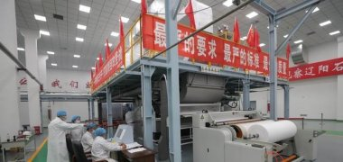 Liaoyang: Step up production of melt-blown non-woven fabrics to ensure the supply of mask materials